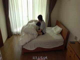 (中字)丈夫不在妻子发浪忍不住了