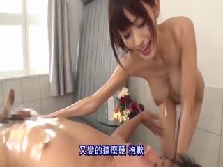[中字]绝对让你爽到连续中出泡泡浴
