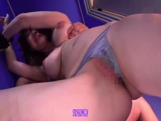 [中字]巨乳妹子过激痉挛高潮163次啦