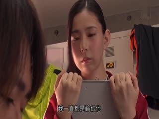 [中字]巨乳女教师的诱惑