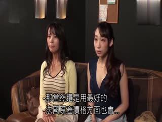 [中字]瞒着隔壁朋友闷声开干巨乳人妻按摩店2