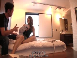 【中文字幕】和在新宿认识的非主流人妻妈妈出轨做爱