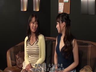 【中文字幕】结伴的巨乳人妻忍耐不出声被干到高潮
