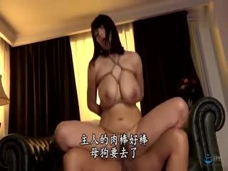 [中字]陶醉于麻绳人妻妻子遭人紧缚寝取