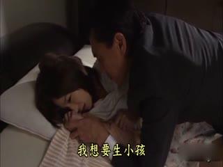 [中文]誘拐 悲哀美人妻的獻身 佳橙果穗