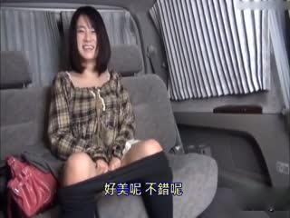 [中文]素人女孩走光秀 真實軟派搭訕 9