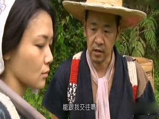 [中文]性犯罪劇場 內田美奈子,橋本菜月
