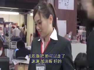 [中文]應徵人數超過1萬人的丟臉企劃,SOD的女員工賣力以對!2013年新春 回應觀眾要求的臉紅大公開SPECIAL!!
