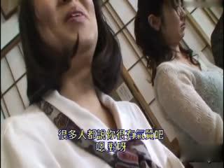 [中文]溫泉旅行中 濃厚中出