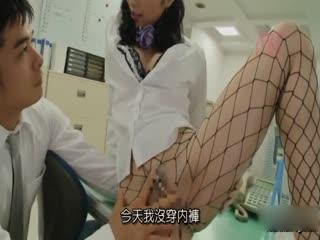 [中文]由愛可奈×美腿絲襪女王