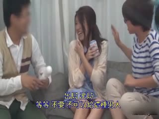 [中文]與學生時代最喜歡的同學一起在MM號單獨相處,是否能如願達陣呢!?