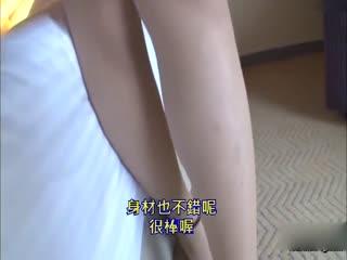 [中文]狩獵上班族女郎 [身穿套裝的水谷心音大亂入!!] vol